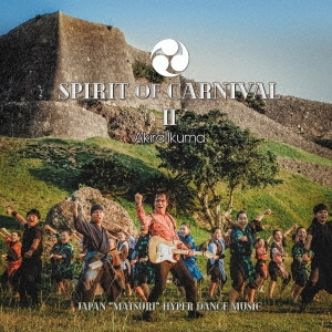 SPIRIT OF CARNIVALII CD