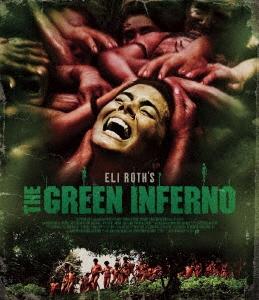 グリーン・インフェルノ<期間限定価格版> Blu-ray Disc