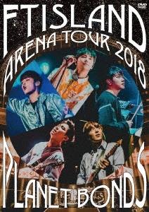 Arena Tour 2018 -PLANET BONDS- at NIPPON BUDOKAN DVD