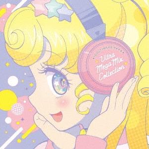 アイドルタイムプリパラ ULTRA MEGA MIX COLLECTION CD