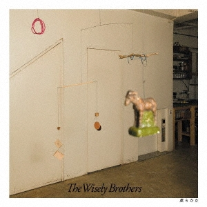 The Wisely Brothers/柔らかな c/w グレン Mom Remix[COKA-66]