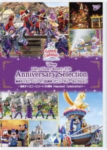 東京ディズニーリゾート 35周年 アニバーサリー・セレクション -東京ディズニーリゾート 35周年 Happiest C DVD