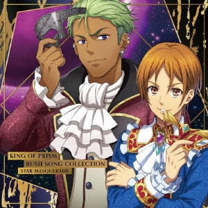 KING OF PRISM RUSH SONG COLLECTION -STAR MASQUERADE- CD