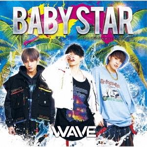 WAVE/BABY STAR/君との記憶 feat.シュネル(SOLIDEMO)<Aタイプ>[QAIR-10161]