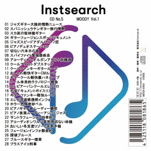 Instsearch CD No.5 MOODY Vol.1[INSTCD-00005]