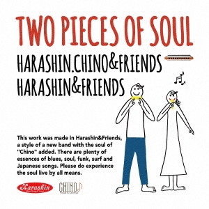TWO PIECES OF SOUL CD