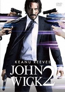 ジョン・ウィック:チャプター2 スペシャル・プライス版 DVD