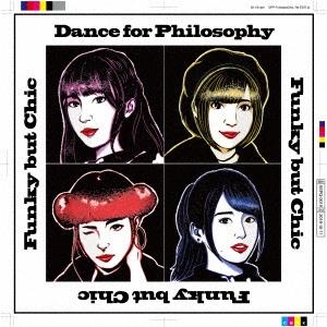 ファンキー・バット・シック LP