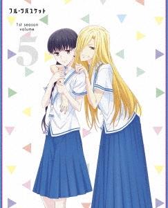 フルーツバスケット 1st season volume 5 Blu-ray Disc