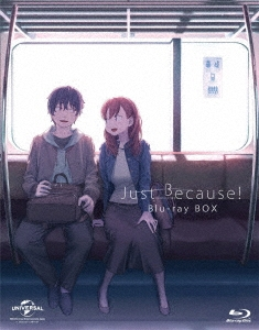 Just Because! Blu-ray BOX<初回限定生産版>