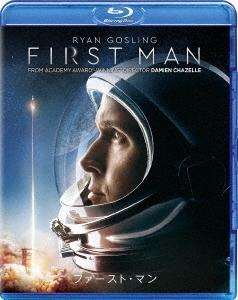 ファースト・マン Blu-ray Disc