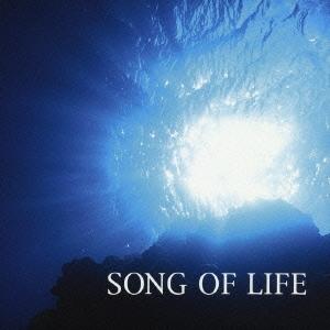 『歌スタ!!』エイベックス・スペシャル・エディション -SONG OF LIFE-