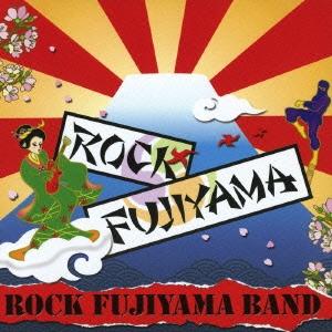 MARTY FRIEDMAN produce 「ROCK FUJIYAMA」