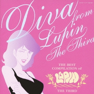 DOUBLE/THE BEST COMPILATION of LUPIN THE THIRD「DIVA FROM LUPIN THE THIRD」[VPCG-84857]