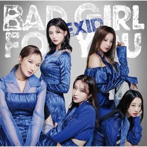 Bad Girl For You [CD+DVD]<初回限定盤B> 12cmCD Single