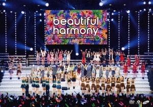 Hello! Project 2019 SUMMER ~beautiful・harmony~