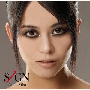 SiGN<通常盤> CD