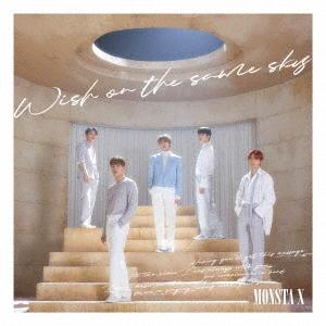 Wish on the same sky [CD+DVD]<初回限定盤> 12cmCD Single