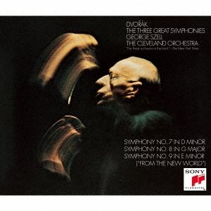 ジョージ・セル/ドヴォルザーク:交響曲第7番・第8番・第9番「新世界より」他 (2020年 DSDリマスター)<完全生産限定盤>[SICC-10321]