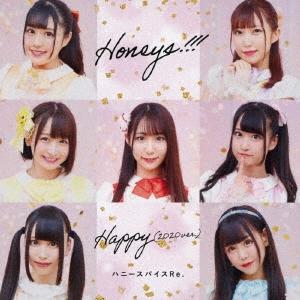 ハニースパイスRe./Honeys!!!/Happy(2020ver.)<Type-D>[QARF-50529]