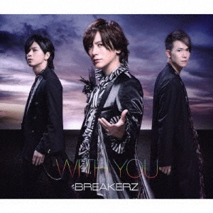 WITH YOU [CD+DVD]<初回限定盤>