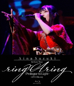 Aina Suzuki 1st Live Tour ring A ring - Prologue to Light -