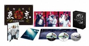 東京リベンジャーズ スペシャルリミテッド・エディションBlu-ray&DVDセット [2Blu-ray Disc+DVD]<初回 Blu-ray Disc
