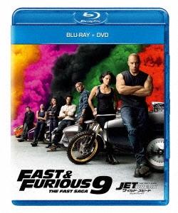ワイルド・スピード/ジェットブレイク [Blu-ray Disc+DVD] Blu-ray Disc