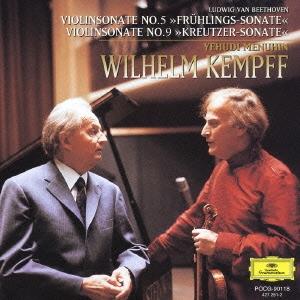 ベートーヴェン:ヴァイオリン・ソナタ≪春≫≪クロイツェル≫<限定盤>