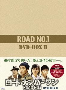 ソ・ジソブ/ロードナンバーワン DVD-BOXII [OPSD-B287]