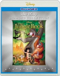 ウォルフガング・ライザーマン/ジャングル・ブック ダイヤモンド・コレクション MovieNEX [Blu-ray Disc+DVD] [VWAS-5157]