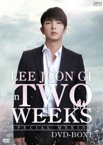 Lee Joon Gi/イ・ジュンギ in TWO WEEKSDVD-BOX1 [OPSD-B508]