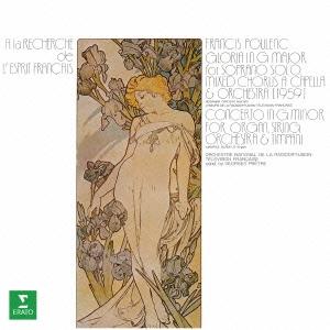 ジョルジュ・プレートル/プーランク:グローリア/オルガン、弦楽とティンパニのための協奏曲ト短調 [WPCS-12782]
