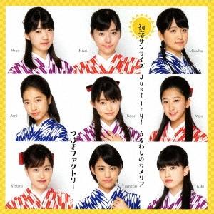 初恋サンライズ/Just Try!/うるわしのカメリア [CD+DVD]<初回生産限定盤SP>