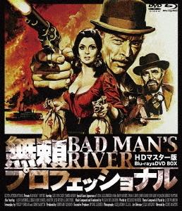 ユージニオ・マーティン/無頼プロフェッショナル HDマスター版 blu-ray&DVD BOX [Blu-ray Disc+DVD][ORDB-0027]