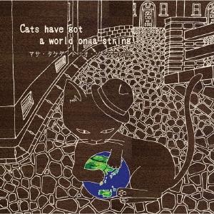 マサ・タケダ・トリオ・ソ・ブランコ/Cats have got a world on a string[BSMF-1050]