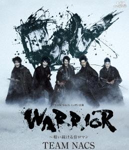 WARRIOR ~唄い続ける侍ロマン Blu-ray Disc