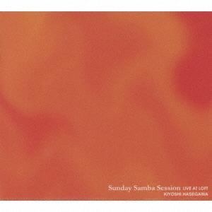 長谷川きよし/Sunday Samba Session LIVE AT LOFT[FPUV-1002]