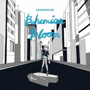 seeeeecun/Bohemian Bloom[SE1390402559]