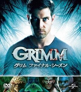 GRIMM/グリム ファイナル・シーズン バリューパック DVD