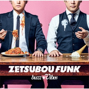 ZETSUBOU FUNK [CD+DVD] 12cmCD Single