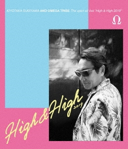 """The open air live """"High & High 2019""""<通常盤> Blu-ray Disc"""
