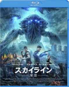 スカイライン-奪還- スペシャル・プライス Blu-ray Disc