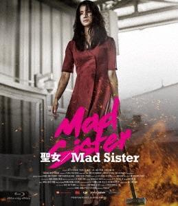 聖女/Mad Sister Blu-ray Disc