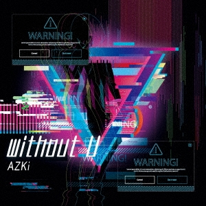 without U<Type-B> CD