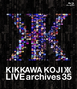 LIVE archives 35 Blu-ray Disc