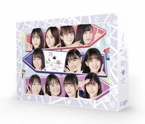 乃木坂どこへ 第1巻 Blu-ray BOX Blu-ray Disc
