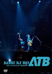 "KOBUKURO 20TH ANNIVERSARY TOUR 2019 ""ATB"" at 京セラドーム大阪 DVD"