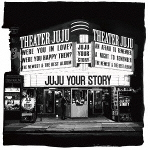 YOUR STORY<通常盤> CD