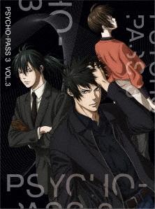 PSYCHO-PASS サイコパス3 VOL.3 DVD